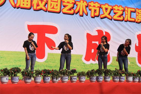 教师节三句半_郑州五中2015年艺术节图片--郑州市第五中学